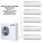 Внутрішний блок мульти-спліт системи DIGITAL DAC-IN09CI