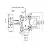 Поворотно-похиле кріплення для ТВ DIGITAL DRP-ST26