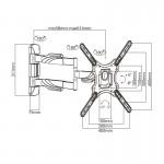 Поворотно-похиле кріплення для ТВ DIGITAL DRP-ST41